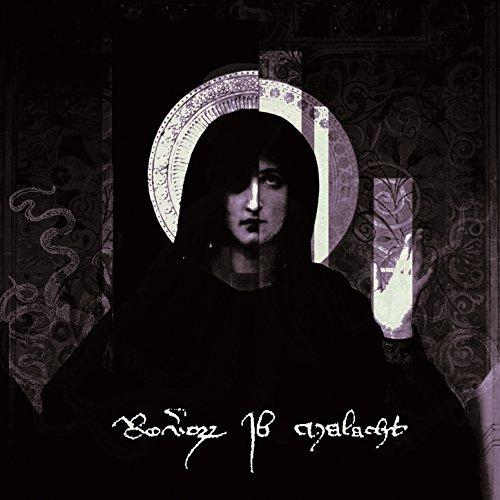 (Natten inuti) en tagg som sticker mig, en ängel från Satan som misshandlar mig (2 cor 12.7ff)