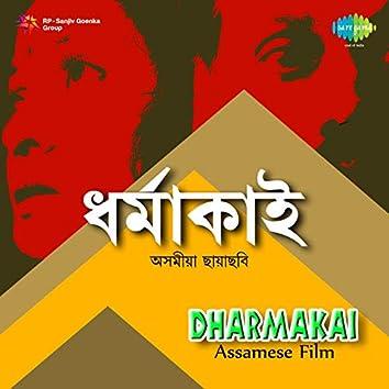 Dharmakai (Original Motion Picture Soundtrack)