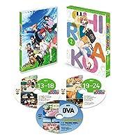 【Amazon.co.jp限定】SHIROBAKO Blu-ray BOX 2 スタンダード エディション (3枚組)(全巻購入特典: A4クリアファ...