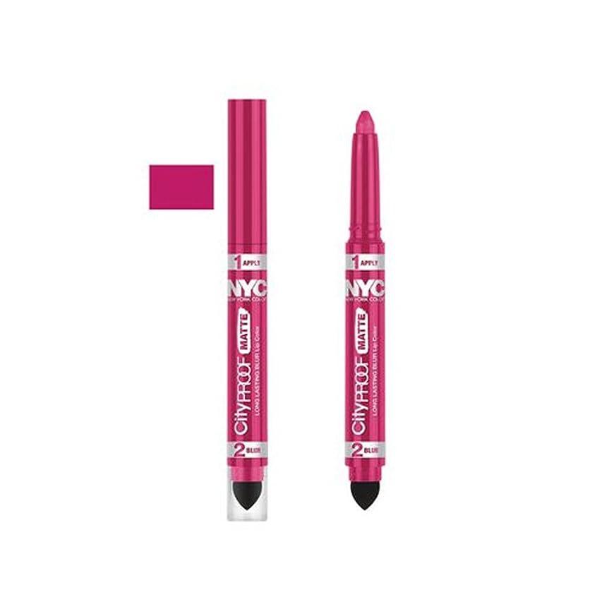 手錠ブースト完了(3 Pack) NYC City Proof Matte Blur Lip Color - Fashion Fuchsia (並行輸入品)