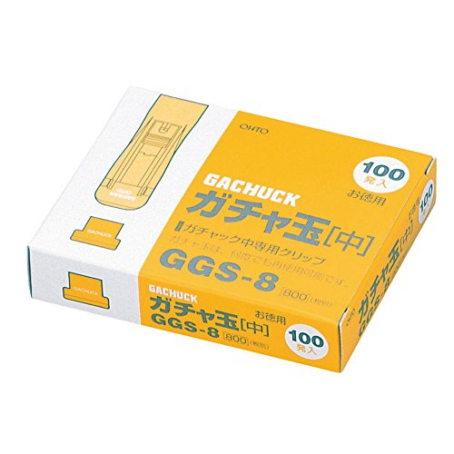 オート ガチャ玉中 100発入 GGS-8