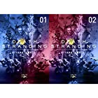 DEATH STRANDING (上)(下)巻 新品セット