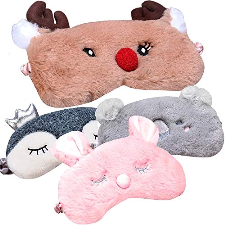 保守可能過敏なとげのある注冬の昼寝漫画ぬいぐるみマスク包帯用睡眠目シェード睡眠マスクカットコアラカバーアイパッチ包帯クリスマスギフト