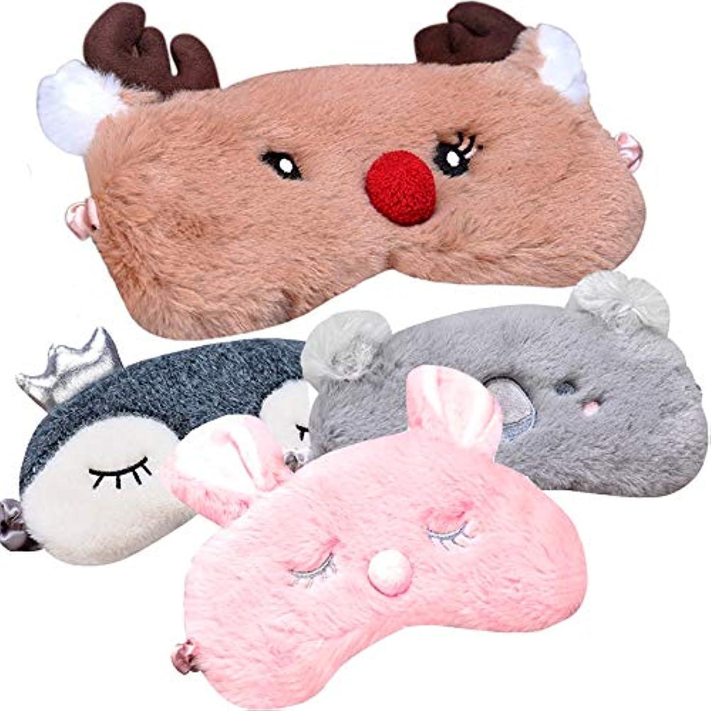 カート汚すずるい注冬の昼寝漫画ぬいぐるみマスク包帯用睡眠目シェード睡眠マスクカットコアラカバーアイパッチ包帯クリスマスギフト
