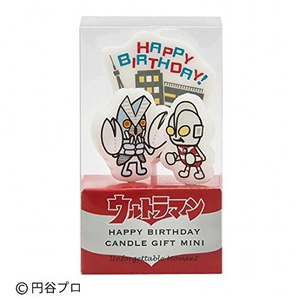 先豆腐あえてカメヤマキャンドル(kameyama candle) ウルトラマンキャンドルギフトミニ 「 ハッピーバースデー 」