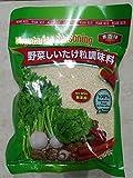 Vegetables Mushroom Seasoning - 500 g (17.63 oz)