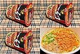コンビニー限定 2020年6月新発売 NISSIN 日清食品 えびそば 一幻 あじわい えびみそ えびの旨みと風味のやみつき濃厚スープ えび揚げ玉増量 即席カップめん 112gx3個 食べ試しセット ラーメン 麺
