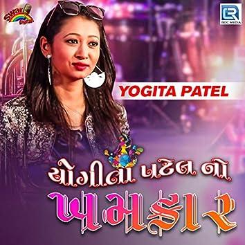 Yogita Patel No Khamkar