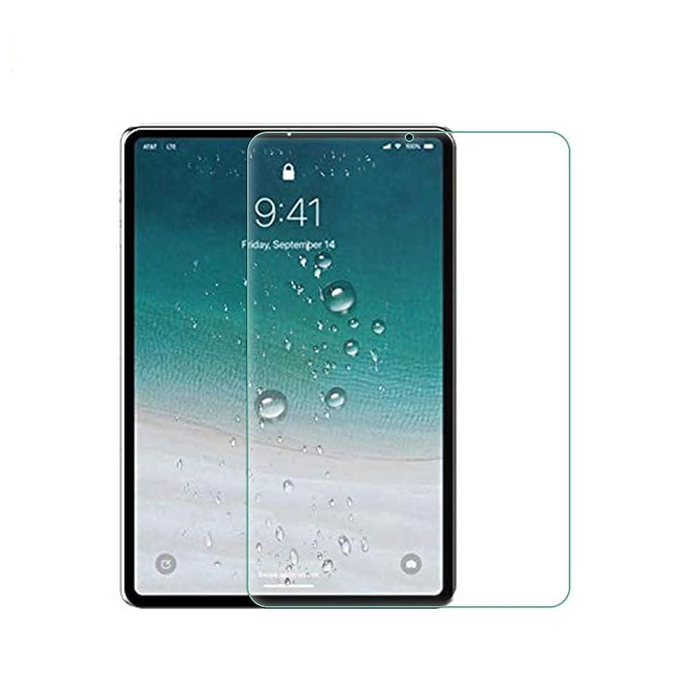 テーブル砂利細断QULLOO 【2018 新型】 iPad Pro 12.9 強化ガラスフィルム 指紋防止 気泡防止 高透過率 硬度 9H 2.5D 0.3mm 液晶保護フィルム