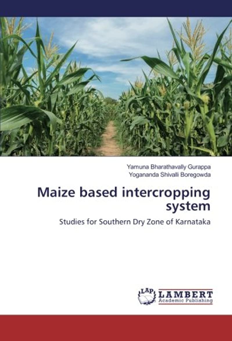 シルエット無意味Maize based intercropping system: Studies for Southern Dry Zone of Karnataka
