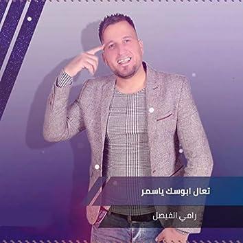 Taal Abwsk Yasmr