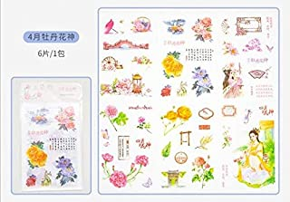 Assorted Stickers - flower girl constellation transparent and paper sticker kawaii scrapbooking paper diy stationery offic...