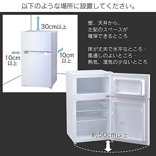 アイリスプラザ2ドア冷蔵庫87L右開き(幅47.5cm)ホワイトPRC-B092D-W