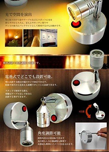 『ZMAYA STAR 間接照明を簡単設置 スポットライト 間接照明 VISTA ヴィスタ 電池式なので配線工事不要 (電球色 イエロー)』の3枚目の画像