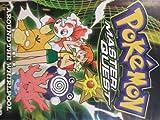 Pokemon Master Quest: Around the Whirlpool (DVD Movie)