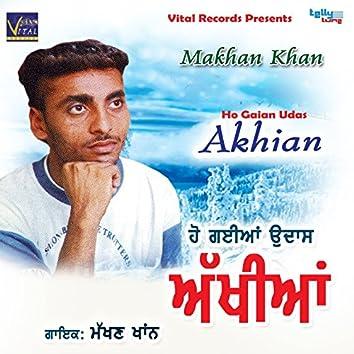 Ho Gaian Udas Akhian