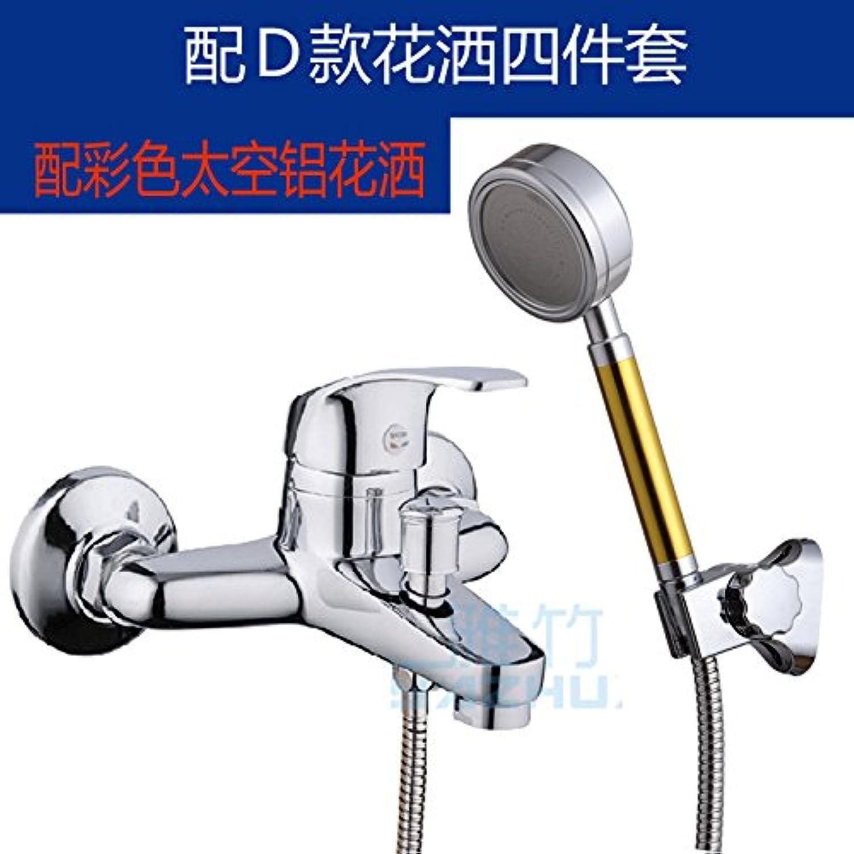 ETERNAL QUALITY Badezimmer Waschbecken Wasserhahn Messing Hahn Waschraum Mischer Mischbatterie Badewanne Einzigen Griff kalt Wasserhhne in der Wand Dusche Tippen - Eine
