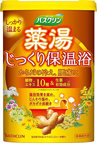 バスクリン 薬湯 じっくり保温浴 600g