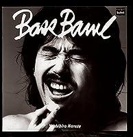 鳴瀬喜博 Bass Bawl 2015年リマスタリング版CD