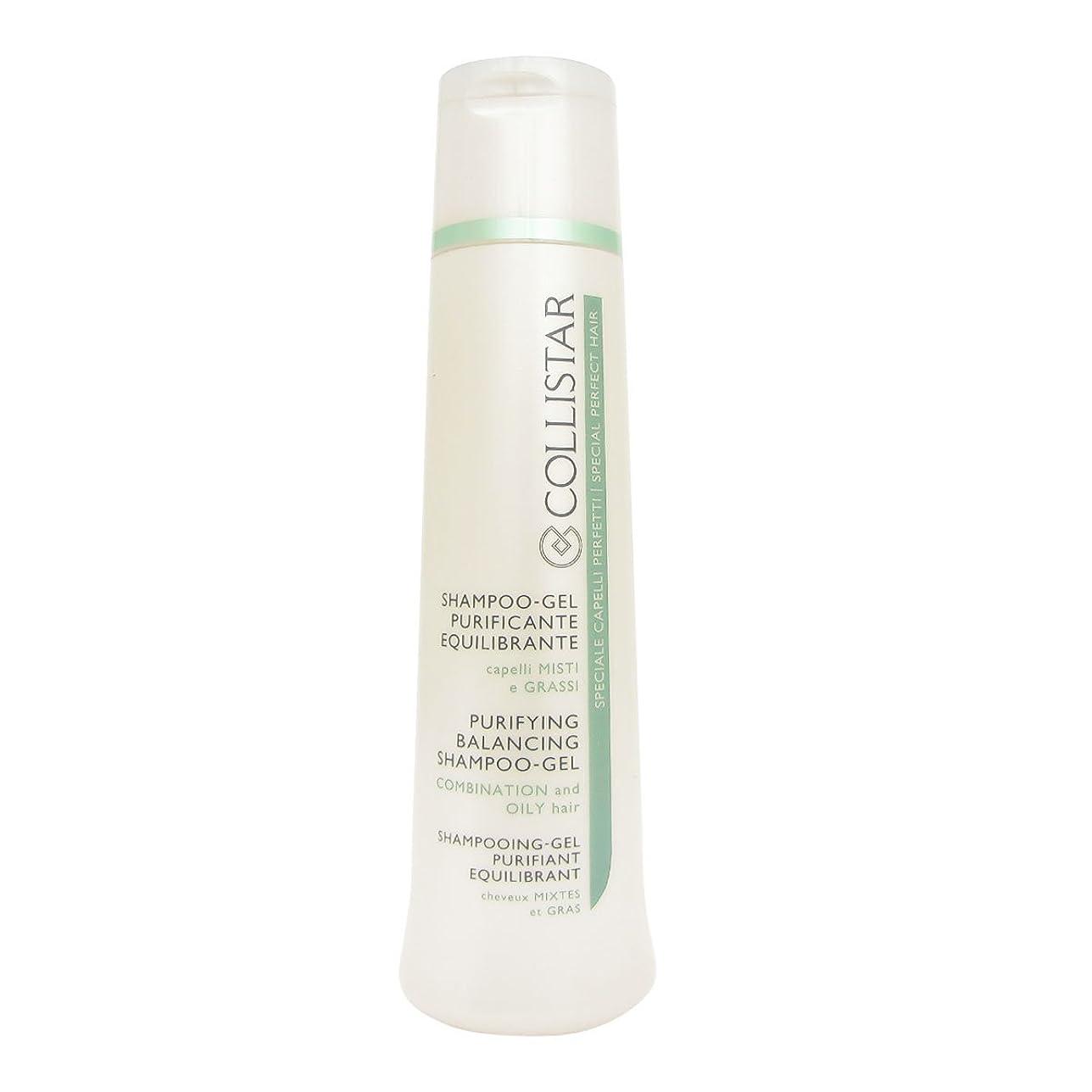 高く手を差し伸べる宿るCollistar Hair Purifying Balancing Shampoo-gel 250ml [並行輸入品]