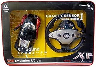سيارة لعبة بالريموت من اكس اف