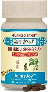 Du Huo Ji Sheng Wan -K050 - Guang Ci Tang