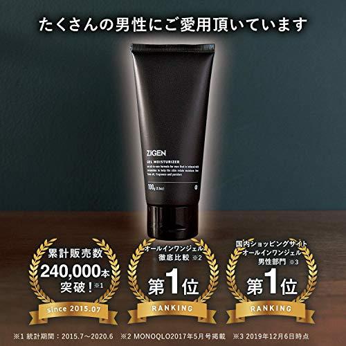 ZIGEN(ジゲン)オールインワンメンズスキンケアジェル[化粧水美容液保湿]男のフェイスケア(シミくすみ髭剃り)約2か月分100g(リニューアル容器)