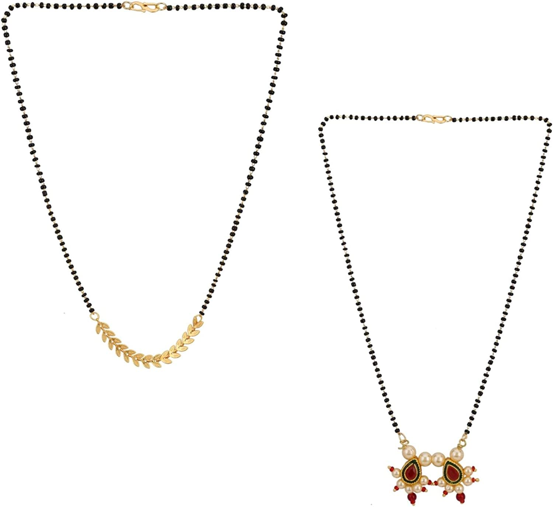 Efulgenz Mangalsutra Indian Jewelry Boho Vintage Antique Ethnic Oxidised Black Beaded Pearl Pendant Necklace