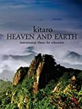 Kitaro - Heaven and Earth - Land Theme - Instrumental Music for Relaxation
