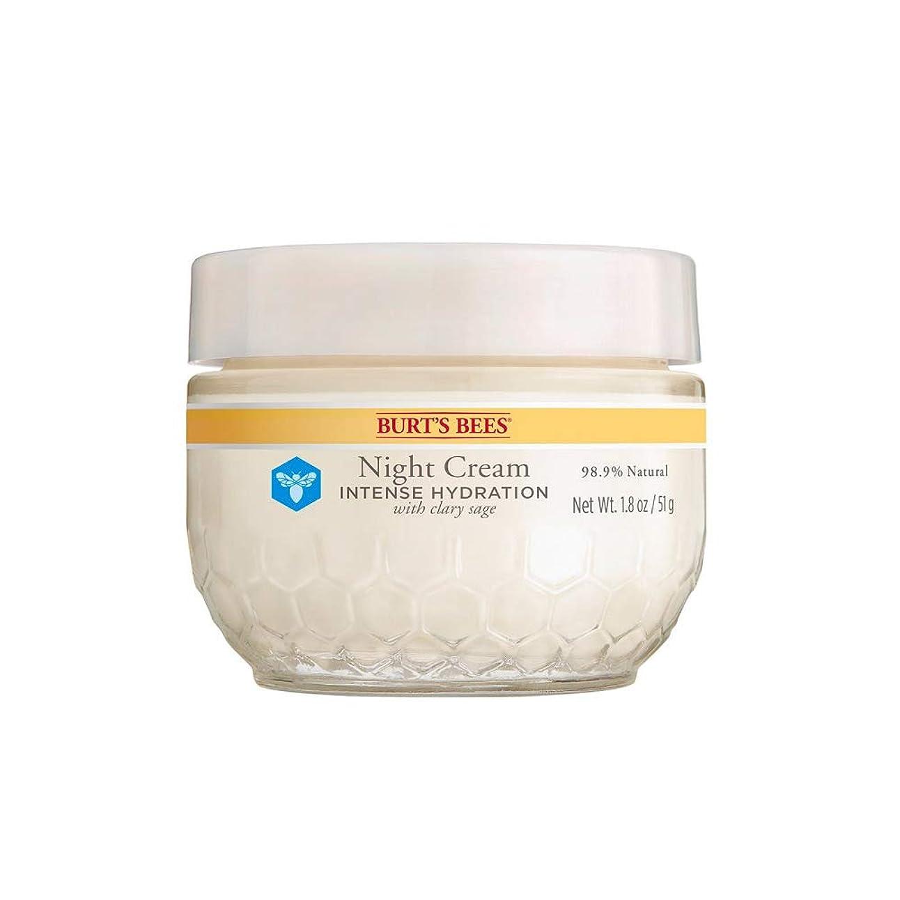 遺伝的精巧な欺くBurt's Bees Intense Hydration Night Cream, 1.8 Ounces