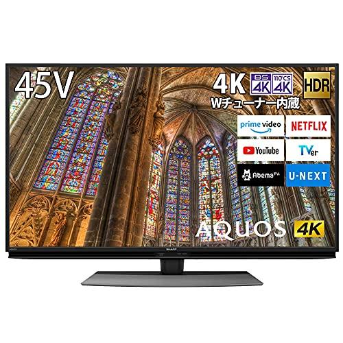 シャープ SHARP 4K チューナー内蔵 液晶 テレビ Android TV HDR対応 AQUOS 45V型 4T-C45BL1