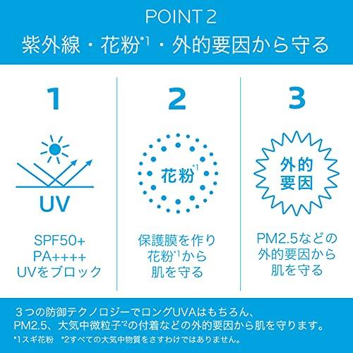 LaRoche-Posay(ラロッシュポゼ)【日焼け止め化粧下地】UVイデアXLプロテクショントーンアップSPF50+PA++++保湿敏感肌顔クリームホワイト30ミリリットル(x1)