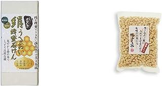 [2点セット] ひのき炭黒泉 絹うるおい蜂蜜石けん(75g×2)?極小こうや(100g)