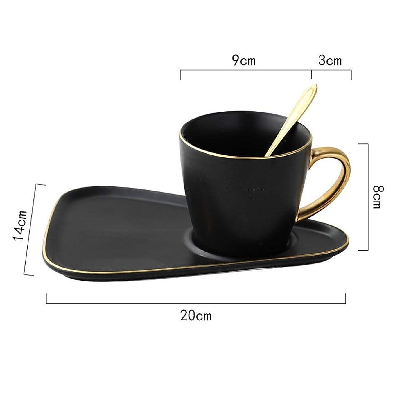 メキシコ痛み封筒カップ ノルディックライトラグジュアリー朝食カップマット使用中のオフィス住宅用セラミックコーヒーカップ コーヒーマグカップ (色 : ブラック, サイズ : 250ml)