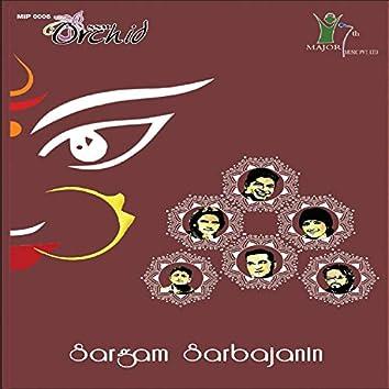 Sargam Sarbajanin