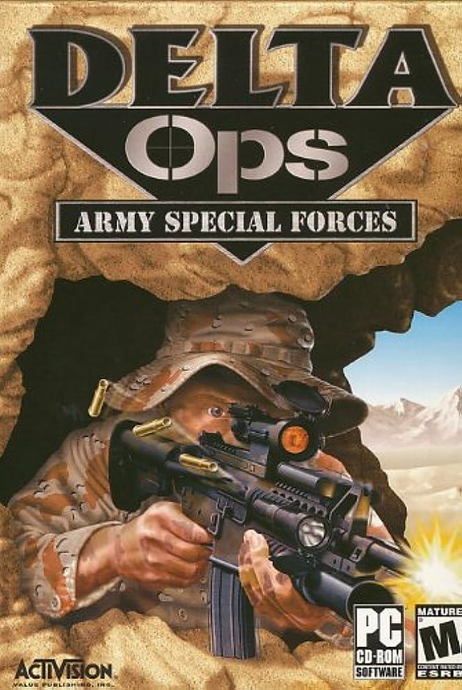 マラソン議論する呼吸Delta Ops: Army Special Forces (輸入版)