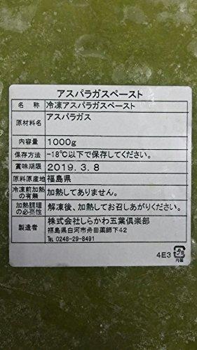 国産 ( 福島県 ) グリーンアスパラ ペースト 1kg×10P 冷凍 加熱用 キメの細かさが人気です。