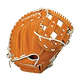 Top 10 Easton Baseball Catchers Mitts
