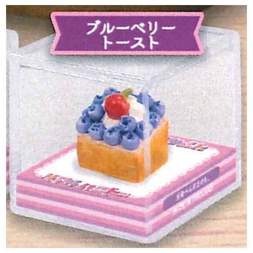 Clear Cubeシリーズ vol.3 ハニートースト [4.ブルーベリートースト](単品)