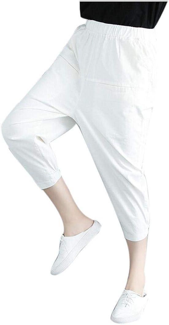 TOPUNDER Solid Color Pocket Elastic Waist Linen Pants for Women Trousers Harem Casual Pants