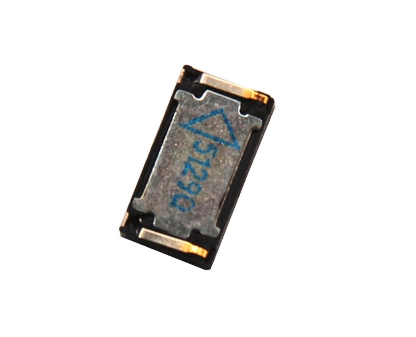 急ぐ疑問を超えて満足できるSony Xperia Z5 Compact 修理用 ラウドスピーカー (着信音) Teyissalia イヤースピーカー (耳をあてる) 修理パーツ 交換部品 (イヤースピーカー 耳をあてる)