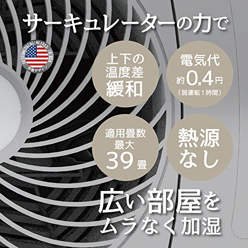 ボルネード加湿器サーキュレータ搭載39畳お手入れ簡単6.7L気化式エバップ3白EVAP3-JP-wht