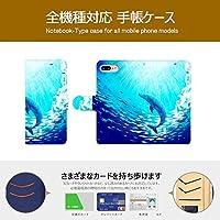 Xperia 10 III SOG04 ケース 手帳型 エクスぺリア1 カバー SOG04手帳型ケース 純正 耐衝撃 スマホケース WX002-海の鯨 アニマル かわいい 9974033