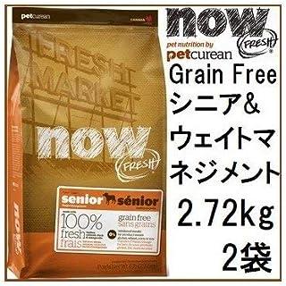 ナウ フレッシュ Grain Free シニア&ウェイトマネジメント 2.72kgx2袋