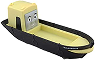 Fisher-Price Replacement Parts for Thomas and Friends Train Set - GRF01 ~ All Around Sodor Deluxe ~ Replacement Bulstrode ...