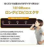 PROIDEA(プロイデア) 腹式呼吸エクサ ロングピロピロ
