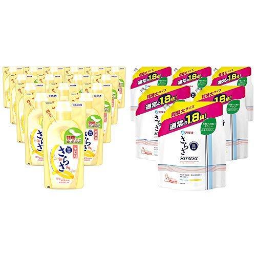 【セット買い】【ケース販売】 さらさ 柔軟剤 詰め替え 480mlx16個 & さらさ 洗濯洗剤 液体 詰め替え 超特大 1.35kg×6個