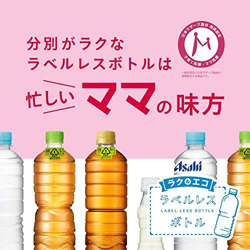 『[Amazon限定ブランド] #like アサヒ おいしい水 天然水 ラベルレスボトル 2L×9本』の5枚目の画像