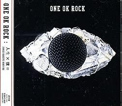 one ok rock kanjou effect