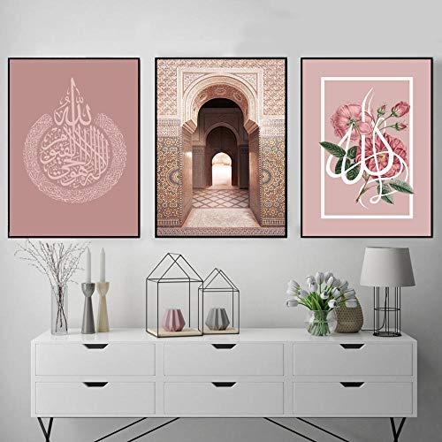 FA LEMON Allah Islamische Wandkunst Leinwand Poster Tor Muslim Print Bild Malerei Moderne Moschee Decor-50x70cmx3 stücke kein Rahmen